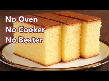 Vanilla Sponge Cake Without Oven
