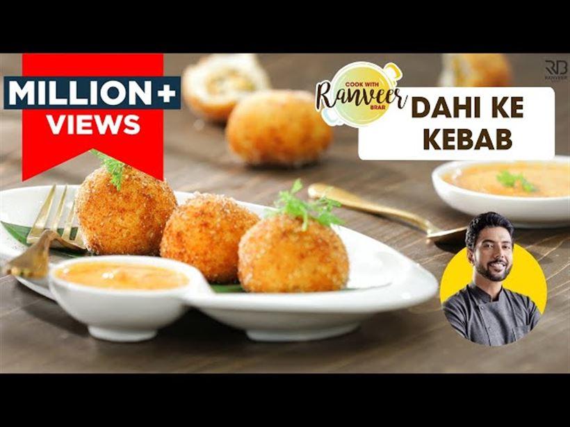 Dahi Ke Kebab  Dahi ke Kabab